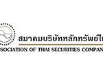 สมาคมบริษัทหลักทรัพย์ไทย